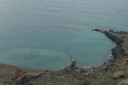 Mini crater spotting